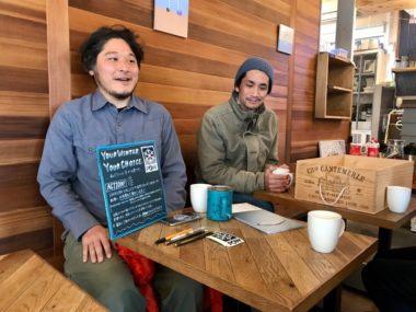 パタゴニア鎌倉店の哲さんと代表