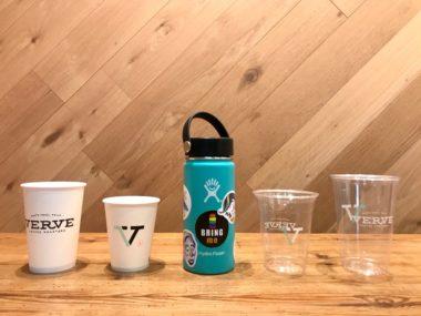 マイボトルと使い捨てカップ